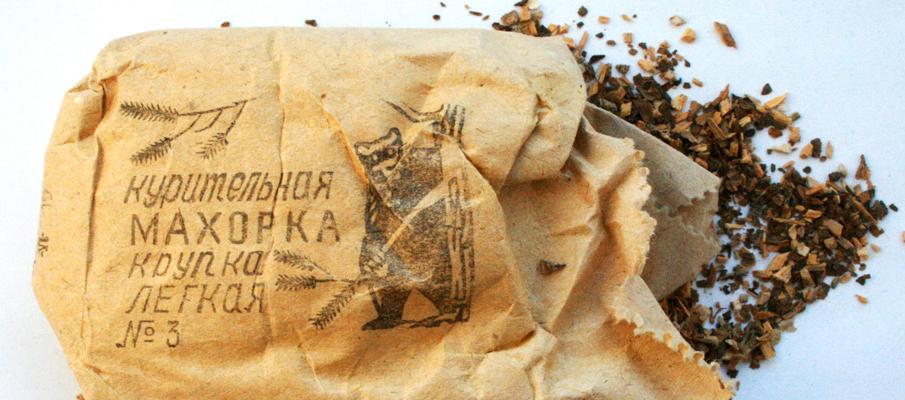 История махорки, именно махорки а не табака